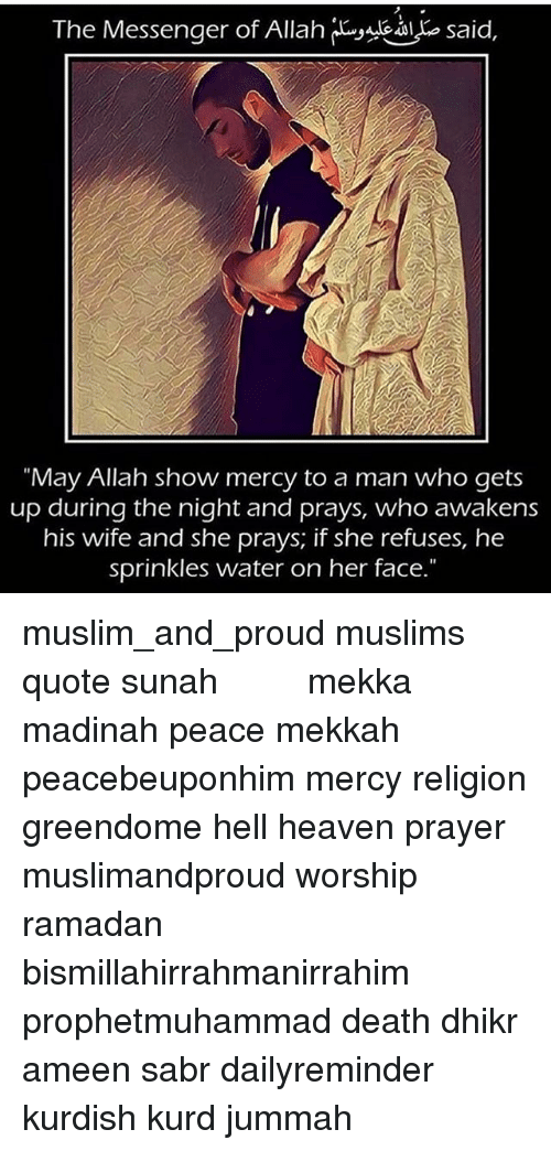 The Messenger of Allah Said May Allah Show Mercy to a Man Who Gets