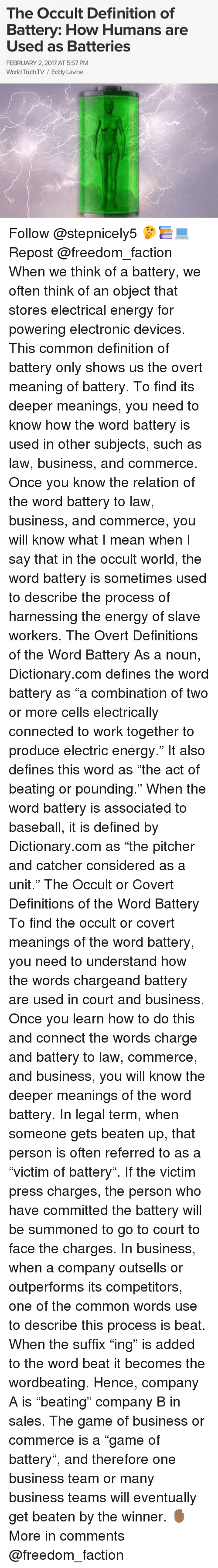 Baseball, Energy, And Memes: The Occult Definition Of Battery: How Humans  Are