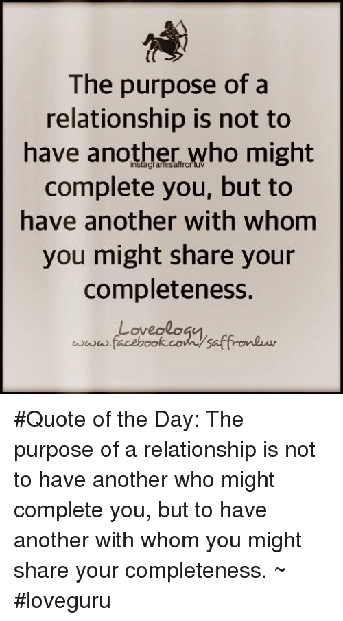 what is the purpose of a relationship