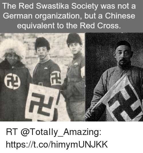 the red swastika society was not a german organization but 29911287 the red swastika society was not a german organization but a chinese