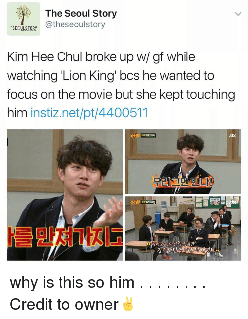 """Memes, Focus, and Lion: The Seoul Story  atheseoulstory  """"SEOUL STORY  Kim Hee Chul broke up w/ gf while  watching Lion King' bcs he wanted to  focus on the movie but she kept touching  him  instiz.net/pt/440o511 why is this so him . . . . . . . . Credit to owner✌"""