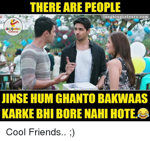 Bored, Indianpeoplefacebook, and Kark: THERE ARE PEOPLE  laughing colours.com  LA GHNG  JINSEHUM GHANTO BAKWAAS  KARKE BHI BORE NAHI HOTE Cool Friends.. ;)