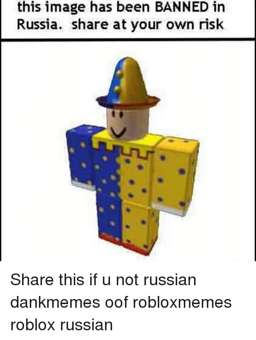Share This Russian Buy 58