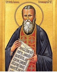"""<p><a href=""""http://orthodox-christian-life.tumblr.com/post/147120882424/do-not-grow-despondent-and-enfeebled-in-spirit"""" class=""""tumblr_blog"""">orthodox-christian-life</a>:</p>  <blockquote><p>""""Do not grow despondent and enfeebled in spirit, seeing the constant struggle within you of evil against good, but like a good and valiant soldier of Jesus Christ, our great Founder, struggle courageously against evil, looking at the crown, prepared by the Lord for all who conquer evil in this world and in their flesh. &ldquo;To him that overcometh, will I grant to sit with Me in My Throne"""" (Rev. 3:21).""""<br/>  - St. John of Kronstadt, My Life in Christ</p></blockquote>: <p><a href=""""http://orthodox-christian-life.tumblr.com/post/147120882424/do-not-grow-despondent-and-enfeebled-in-spirit"""" class=""""tumblr_blog"""">orthodox-christian-life</a>:</p>  <blockquote><p>""""Do not grow despondent and enfeebled in spirit, seeing the constant struggle within you of evil against good, but like a good and valiant soldier of Jesus Christ, our great Founder, struggle courageously against evil, looking at the crown, prepared by the Lord for all who conquer evil in this world and in their flesh. &ldquo;To him that overcometh, will I grant to sit with Me in My Throne"""" (Rev. 3:21).""""<br/>  - St. John of Kronstadt, My Life in Christ</p></blockquote>"""