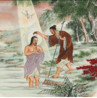"""<p><a href=""""https://roothaan.tumblr.com/post/161190918446/a-chinese-depiction-of-christs-baptism"""" class=""""tumblr_blog"""">roothaan</a>:</p><blockquote><p>A Chinese depiction of Christ's Baptism.</p></blockquote>  <p>I love seeing biblical depictions from other cultures.</p>: <p><a href=""""https://roothaan.tumblr.com/post/161190918446/a-chinese-depiction-of-christs-baptism"""" class=""""tumblr_blog"""">roothaan</a>:</p><blockquote><p>A Chinese depiction of Christ's Baptism.</p></blockquote>  <p>I love seeing biblical depictions from other cultures.</p>"""