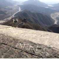 Lmao, Memes, and China: <p>who wrote &lsquo;memes&rsquo; on the great wall of china lmao</p>