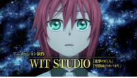 OVA - Mahou Tsukai no Yome: Hoshi Matsu Hito Episode 2 - Trailer - The second episode will be screened in Japan theaters for two weeks on February 4, 2017.: ·アニメーション制作  「進撃の巨人」  WIT STUDIO  「甲鉄城のカバネリ」  E. .? . T.人加.f﹄ OVA - Mahou Tsukai no Yome: Hoshi Matsu Hito Episode 2 - Trailer - The second episode will be screened in Japan theaters for two weeks on February 4, 2017.