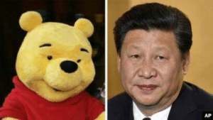 Pooh Banned In China: АP Pooh Banned In China