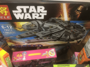 Funny, Shopping, and Star: ГА  STAR  ELE WAR  Agesledades  6-12  gea  79211  LEAT  FFFE  1381 pcs/pzs  at  NEW  GDITION  НАРРУ  SHOPPING  The  GRASSHOPPER  NGO  *30..  (sa Just change one letter, it'll be fine!