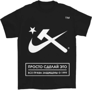 Old world aesthetic  free shipping, no tax https://palmtreat.design/collections/aesthetic-vaporwave-t-shirts-by-palm-treat/products/aesthetic-commie-hammer-and-sickle-ii-t-shirt-multiple-colors-available?aff=27: тM  ПРОСТО СДЕЛАЙ ЭТО  ВСЕ ПРАВА ЗАЩИЩЕНЫ О 1999 Old world aesthetic  free shipping, no tax https://palmtreat.design/collections/aesthetic-vaporwave-t-shirts-by-palm-treat/products/aesthetic-commie-hammer-and-sickle-ii-t-shirt-multiple-colors-available?aff=27