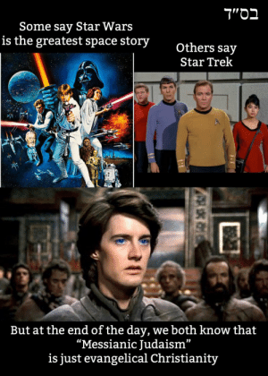 """Fresh OC: םס""""ד  Some say Star Wars  is the greatest space story  Others say  Star Trek  But at the end of the day, we both know that  """"Messianic Judaism""""  is just evangelical Christianity Fresh OC"""