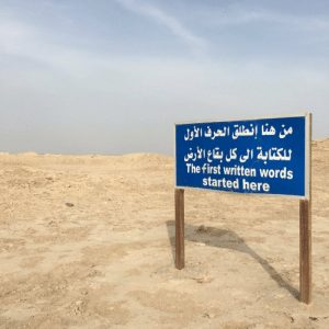 "f0rgemaster:  tropijcal: Uruk, Iraq   The sorta literal translation from the arabic is so much more beautiful ""From here rose the first written letter, (finding its way) to every point on earth"" I like this version more : من هنا إنطلق الحرف الأول  للكتابة الى كل با الاري  The first written words  started here f0rgemaster:  tropijcal: Uruk, Iraq   The sorta literal translation from the arabic is so much more beautiful ""From here rose the first written letter, (finding its way) to every point on earth"" I like this version more"