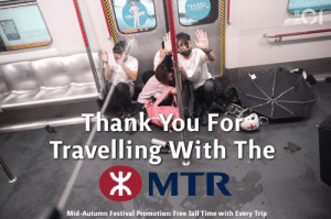 """Free jail with every trip!: """"要先落後上  99  -8-8M  s  Ocher Offiers  Thank You For  Travelling With The  MTR  Mid-Autumn Festival Promotion: Free Jail Time with Every Trip Free jail with every trip!"""