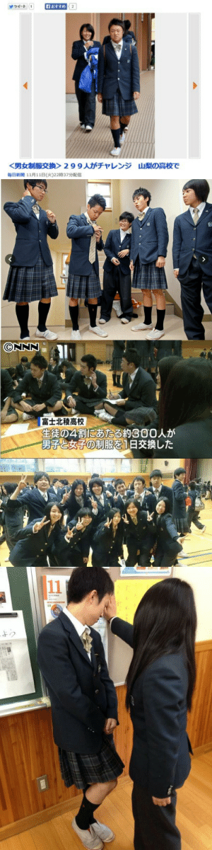 "noragamis:  Today a public high school in Japan's Yamanishi prefecture had an event where male and female students wore each other's uniforms, called セクスチェンジ・デー, or Gender Exchange Day. This event was proposed by students.  299 students participated in this, 117 male students and 182 female students.   The goal of the event is to allow students to see every day things and themselves from a different perspective, and perhaps things that seemed ""naturally so"" aren't what they seem at all. The comments from girls are, ""It feels easy to be in male uniform"" ""I feel cool and handsome"".  Comments from boys are ""Skirts are cold"" ""When walking upstairs I have to watch out""  source; secondary translation : 『ツイート1  日おすすめ2  く男女制服交換>299人がチャレンジ 山梨の高校で  毎日新聞 11月11日(火)22時37分配信   ONNN  富士北稜高校  生徒の4割にあたる約300人が  男子と女子の制服を1日交換した   11  MEMSER noragamis:  Today a public high school in Japan's Yamanishi prefecture had an event where male and female students wore each other's uniforms, called セクスチェンジ・デー, or Gender Exchange Day. This event was proposed by students.  299 students participated in this, 117 male students and 182 female students.   The goal of the event is to allow students to see every day things and themselves from a different perspective, and perhaps things that seemed ""naturally so"" aren't what they seem at all. The comments from girls are, ""It feels easy to be in male uniform"" ""I feel cool and handsome"".  Comments from boys are ""Skirts are cold"" ""When walking upstairs I have to watch out""  source; secondary translation"