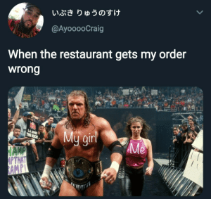 Can I speak to the manager? (via /r/BlackPeopleTwitter): いぶきりゅうのすけ  @AyooooCraig  When the restaurant gets my order  wrong  L.A LOVES  THE ROCK!  My girl  Me  HAMP  APTHAT  RAMPL  ** Can I speak to the manager? (via /r/BlackPeopleTwitter)