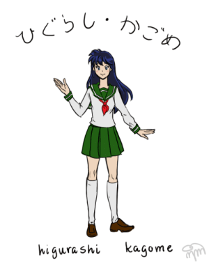 justafewsmallsteps:  Day 1: Favorite Inu-gang member! Kagome Higurashi!   Here's a cute gif on SOME of her outfits… I'd love to do them all some day, but it's almost 11 pm where I'm at, so I wanted to post it asap!   Kagome is my absolute favorite heroine. Shes strong and genuine, full of love, brave, and open-hearted.: ひぐうしいかごめ  higurashi  kagome  mm justafewsmallsteps:  Day 1: Favorite Inu-gang member! Kagome Higurashi!   Here's a cute gif on SOME of her outfits… I'd love to do them all some day, but it's almost 11 pm where I'm at, so I wanted to post it asap!   Kagome is my absolute favorite heroine. Shes strong and genuine, full of love, brave, and open-hearted.