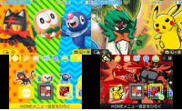Two brand new themes have been released in Japan for 200¥ each. These themes each have a specific focus and Pokémon theme. The first is the Pokémon: Adventure Partner which features artwork of Litten, Popplio and Rowlet adorning both screen. It has the music Your Home from Pokémon Sun & Moon Secondly is the Pokémon: Full Power Z-Moves which features a panorama of Decidueye, Incineroar, Primarina and Pikachu and has the Battle Royal music from Pokémon Sun & Moon These themes will be out later this week in Europe with a North American release yet to be announced. What do you think of these themes? Will you use them? http://www.serebii.net/index2.shtml: インターネット  ン  12/28(水)ー12  HOMEメニュー設定をひらく  HOMEメニュー設定をひらく  ネ  BI Two brand new themes have been released in Japan for 200¥ each. These themes each have a specific focus and Pokémon theme. The first is the Pokémon: Adventure Partner which features artwork of Litten, Popplio and Rowlet adorning both screen. It has the music Your Home from Pokémon Sun & Moon Secondly is the Pokémon: Full Power Z-Moves which features a panorama of Decidueye, Incineroar, Primarina and Pikachu and has the Battle Royal music from Pokémon Sun & Moon These themes will be out later this week in Europe with a North American release yet to be announced. What do you think of these themes? Will you use them? http://www.serebii.net/index2.shtml