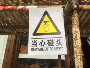 Alright...: 当心碰头  BEWARE OF TO MEET Alright...