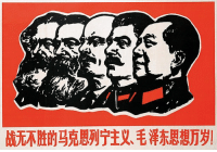 """Memes, California, and Capital: 战无不胜的马克思列宁主义、毛泽东思想万岁!  a-A At 11 PM EST I will be giving my first class on the basics of Marxism-Leninism-Maoism. Poster translation: """"Chairman Mao is the greatest Marxist Leninist of our time, long live Mao Zedong thought!"""" ___________________ Comrades: @bread.and.rosa @american.marxist @california.marxist @vox_populi2016 @anarchistcommunist @marchand.the.marxist @comrade_dogg @comrade_ginger @state.and.revolution @the.northern.socialist ___________________ communism socialism maoism hillary trump hillaryforprison feelthebern marxism leninism communist liberal imwithher capitalism election2016 dumptrump conservativelogic notmypresident america blacklivesmatter"""