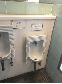 Japan and Funny Signs: 手洗い専用  Sink  手洗い専用  Sink Men's room in Japan. I almost peed in it.