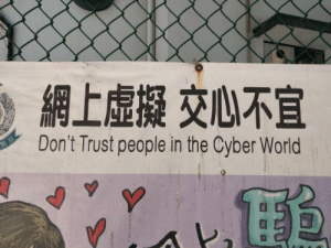 World, Trust, and People: 網上虛擬交心不宜  Don't Trust people in the Cyber World