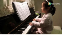 Girls, Memes, and Amaz: 腾讯视频 Three Years Old Girl Playing Piano.  You wont believe how amazing she is. :-)