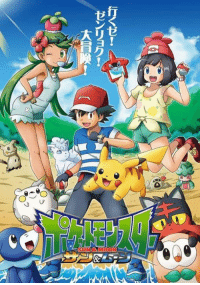 Fan art showing what Ash Ketchum is supposed to look like in the next season, but unfortunately won't. ~ Evan: 行くゼ  UTJ  ゼンリョク.  llllll'  J Fan art showing what Ash Ketchum is supposed to look like in the next season, but unfortunately won't. ~ Evan