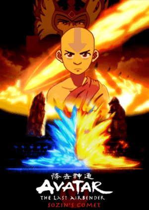 The Last Airbender, Avatar, and Today: 降去神通  AVATAR  THE LAST AIRBENDER  SOZIN'S COMET ATLA ended 11 years ago today.... Just think about that for a minute, and have a wonderful day :)