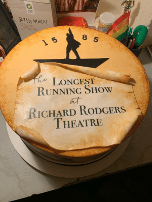 This is an incredible thing that happened over the weekend.  The cake, to be sure.  But the fact of it.  I'm so indescribably grateful. https://t.co/FP1xaB9uoW: 청정원  유기농보리차  Organic  Barley tea  8 5  LONGEST  RUNNING SHOW  RICHARD RODGERS  THEATRE  0レ This is an incredible thing that happened over the weekend.  The cake, to be sure.  But the fact of it.  I'm so indescribably grateful. https://t.co/FP1xaB9uoW