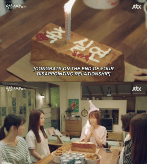 disappointing: 청춘111 9  uttc  [CONGRATS ON THE END OF YOUR  DISAPPOINTING RELATIONSHIP]