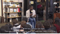 Sam Okyere speaking out about the discrimination hes faced while living in korea cr: All Things K  source: Talking Street (EP 15) - Admin Ashkey: 하는LI로 ypi're  ttc  한국에 인종차별 있다? 없다?  01:  가나 청년 샘 오취리  샘 오취리  얘기하지 않고 가만히 보고 있던 모습이  The way they said nothing and just watched really hurt me. Sam Okyere speaking out about the discrimination hes faced while living in korea cr: All Things K  source: Talking Street (EP 15) - Admin Ashkey