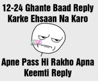 Memes, 🤖, and Apn: 12-24 Ghante Baad Reply  Karke Ehsaan Na Karo  Apne Pass Hi Rakho Apna  Keemti Reply Seriously!