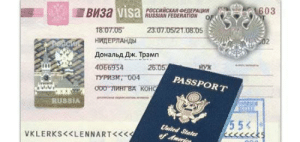 "Fire, Passport, and Russia: 1603  Российская ФЕДЕРАЦИЯ  RUSSIAN FEDERATION  Виза visa  23:07.05/21 08.05  18:07.05  S02  НИДЕРЛАНДЫ  ССИЕ  Дональд Дж. Трамп  26.05  4066954  ТУРИЗИ, 004  ВА КОНС  PASSPORT  ооо ""лингЕ  RUSSIA  55  United Stater  of Americs  VKLERKS<LENNART<<< So there's all this evidence of coordination (if not collusion), interference (tried to fire Mueller - can't take that away), massive financial and tax violations, receiving monetary ""gifts"" from international criminals and cooperating with foreign intelligence."