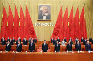 """Is China an example of """"late stage communism?"""" Mafias like Triads and Russian Mafia are extremely similar? Notice how """"socialist"""" EU is implementing corporate favoritism with regulation & censorship with """"article 13"""" similar to China. Is the need of a VPN in a socialist country sign of """"late stage?"""": 1818-2018 Is China an example of """"late stage communism?"""" Mafias like Triads and Russian Mafia are extremely similar? Notice how """"socialist"""" EU is implementing corporate favoritism with regulation & censorship with """"article 13"""" similar to China. Is the need of a VPN in a socialist country sign of """"late stage?"""""""