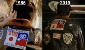 Tom Cruise, Cruise, and Top Gun: 2019  1986  AST CRUISE 63-4  USS GALVESTON Top Gun - Flag details on the jacket worn by Maverick (Tom Cruise). Japenese and Taiwanese flags removed.