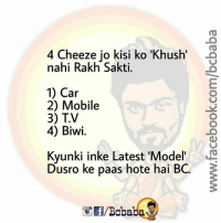 Cars, Memes, and Mobile: 4 Cheeze jo kisi ko 'Khush' -a  nahi Rakh Sakti.  1) Car  2) Mobile  3) T.V  4) Biwi.  Kyunki inke Latest 'Model  Dusro ke paas hote hai BC bcbaba