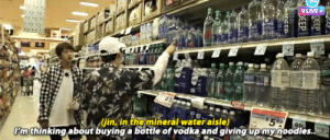 Tumblr, Blog, and Http: 569  Ujin in the mineral wateraisle)  'm thinking about buying a bottle of vodka and giving upmy noodles.. yoongichii:  vodka  noodles