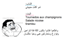"""Meme, Memes, and Thank You: LEBANESE MEMES  EBANESE ME  ANEST ME  LEB  Tournedos aux champignons  Salade nicoise  tiramisu Kindly note the following:  It is strictly forbidden to use the """"Lebanese memes"""" name without permission from the founders as it is a legally registered name. All rights are reserved on the patents and the founders/admins of the page will take legal actions against patent infringement activities. Thank you. Admin #Smile"""