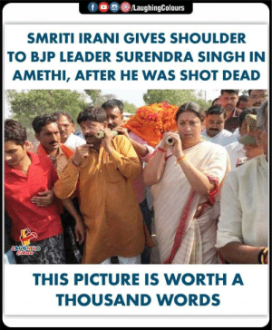 #SmritiIrani: (8)/LaughingColours  f  。  SMRITI IRANI GIVES SHOULDER  TO BJP LEADER SURENDRA SINGH IN  AMETHI, AFTER HE WAS SHOT DEAD  THIS PICTURE IS WORTH A  THOUSAND WORDS #SmritiIrani