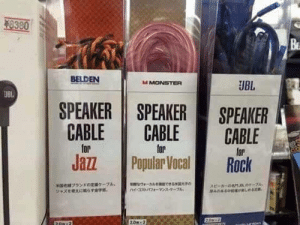They say A fool and his money are soon parted.: 8300  Be  BELDEN  M MONSTER  UBL  UBl,  SPEAKER SPEAKER SPEAKER  CABLE CABLE CABLE  lor  for  Jazz Popular Veaock  xmex,ブランドの顁ケーフA,  スピーカーの6MJAO?-7A, They say A fool and his money are soon parted.