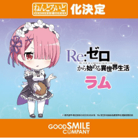 Dank, Shopping, and Sister, Sister: 84-203化決定  NENDOROID#SERIES  | Re:  Res Lite in a different world fram zero  から始める異世界生活  ラム  c長月達平株式会社KADOKAWA刊Re:ゼロから始める異世界生活製作委員会  GOODSMILE  C⑧MPANY We've heard your requests - Rem can't be without her sister! That's why we have Nendoroid Ram on the way!   Plus we're also going to be reopening preorders for Nendoroid Rem at the GOODSMILE ONLINE SHOP for a little while longer for those who want a second chance to grab her now that they know Nendoroid Ram is on the way! Make sure you don't miss out!  ■ GOODSMILE ONLINE SHOP | Nendoroid Rem http://goodsmileshop.com/en/p/GSC_NEN_WD_00663 Preorders reopened until the 21st September 2016 at 21:00JST