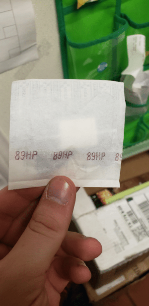 Bandages at my work say how many Health Points you receive: 89HP 89  89HP  89HP Bandages at my work say how many Health Points you receive