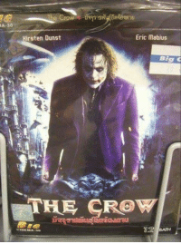 how did anyone get away with this actually how: A 30  Eric Mabius  Kirsten Dunst  Big C  THE CROW  122 BATH how did anyone get away with this actually how