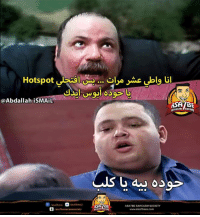 Comic Made by : Abdallah Ismail: @Abdallah iSMAiL  sarcasm soci  /asa7bess  asa7bes52  ASA7BE SARCASM SOCIETY  www.Asa7bess.com  (asa7besarcasmsociety Comic Made by : Abdallah Ismail