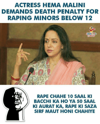 Death, Rape, and Indianpeoplefacebook: ACTRESS HEMA MALINI  DEMANDS DEATH PENALTY FOR  RAPING MINORS BELOW 12  AUGHING  RAPE CHAHE 1O SAAL KI  BACCHI KA HO YA 50 SAAL  KI AURAT KA, RAPE KI SAZA  SIRF MAUT HONI CHAHIYE