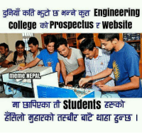 aforem aber E qEDT Engineering  College Prospectus Website  (DEC  meme NEPAL 😂😂