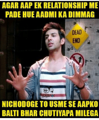 💯✔ trolls jokes joke india indian memes meme cooldude BC vines funny shit desi troll: AGAR AAP EK RELATIONSHIP ME  PADE HUE AADMI KADIMMAG  DEAI  END  NICHODOGE TO USME SE AAPKO  BALTI BHAR CHUTIYAPA MILEGA 💯✔ trolls jokes joke india indian memes meme cooldude BC vines funny shit desi troll