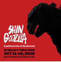 Dank, Godzilla, and Blog: Agodincarnate.Acity doomed.  IN SELECT THEATERS  OCT 11-18, 2016  WITH ENGLISH SUBTITLES Godzilla is coming to US and Canadian theaters this October! See the full press release on our blog:  http://funi.to/2clRjPg