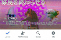 I've been pretty low energy on IG today, partially because of a new pet project. I'd like to invite you all to join the new AnimeRight facebook group, assuming you can survive the vetting anyway. Commies need not apply! We have strong boarders and free helicopter rides. @animeright_memes @thecultofkek @pepe.did.nothing.wrong @thatonealtrightdude PraiseKek HailThoth Moonman Kek asukalangley asuka neongenesisevangelion neongenesis evangelion anime blacksun altright vaporwave fashwave vaporart aesthetic Thoth MAGA trumpanime makeamericagreatagain makeanimegreatagain Shadilay:  #Anime Right  Closed Group 42 Members  Joined  Add Members  Search  Info I've been pretty low energy on IG today, partially because of a new pet project. I'd like to invite you all to join the new AnimeRight facebook group, assuming you can survive the vetting anyway. Commies need not apply! We have strong boarders and free helicopter rides. @animeright_memes @thecultofkek @pepe.did.nothing.wrong @thatonealtrightdude PraiseKek HailThoth Moonman Kek asukalangley asuka neongenesisevangelion neongenesis evangelion anime blacksun altright vaporwave fashwave vaporart aesthetic Thoth MAGA trumpanime makeamericagreatagain makeanimegreatagain Shadilay