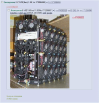 Old post from /g/: Anonymous  01/13/13(Sun) 11:58 No.171285690 171286006  171280567  Anonymous 01/13/13 (Sun) 11:06 No. 171280567 vlee171282029221T 1232184 22171285690  1347603117809  jpg (68 KB, 403x500) igdb google  171280502  >turn on computer  it flies away Old post from /g/